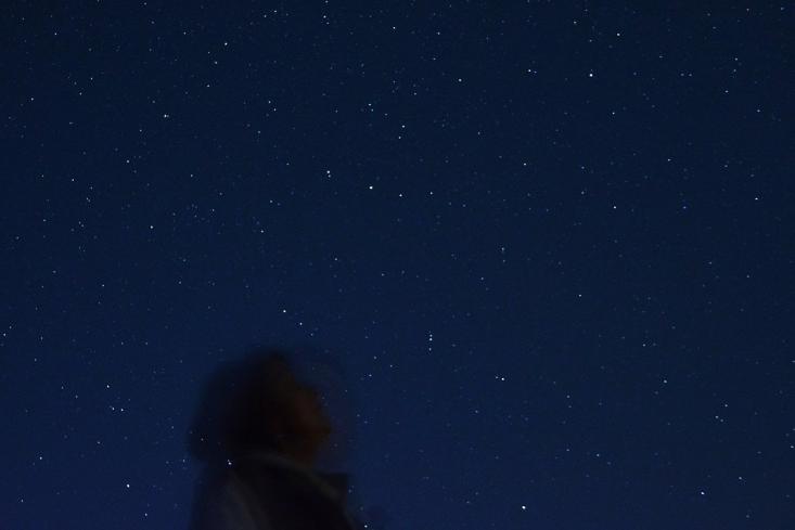 Csillagos égbolt